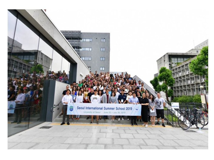 Summer School in Seoul