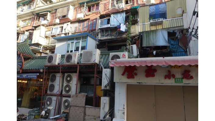 Air Conditioner im China Style