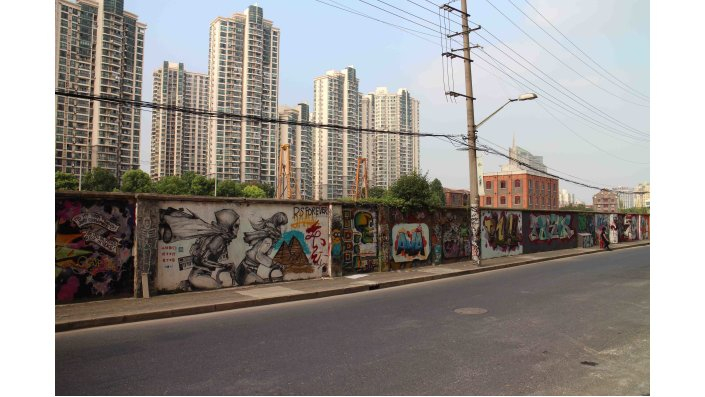 Graffiti in Shanghai